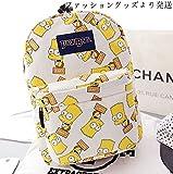 ファッショングッズ bag The Simpsons ザ・シンプソンズ リュック リュックサック バッグ かばん バックパック ディパッグ メッセンジャバッグ 旅行用 通学用 通勤用 リュックサック ショルダー 斜めがけバッグ 欧米風リュックサック 人気 おしゃれ リュックサック (白) [並行輸入品]