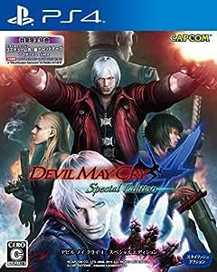 デビル メイ クライ 4 スペシャルエディション - PS4