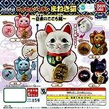 カプセルジャポン まねき猫 ~日本のこころ編~ 全5種セット