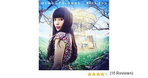 Amazon | Faraway/Kiss you(初回...