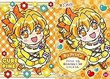 フレッシュプリキュア! キラキラTRCカード3 キュアパイン 67
