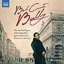 ベル カント バリー ~伝説の名オペラ インプレサリオ(興行主)ドメニコ バルバイヤを讃えて(BEL CANTO BULLY )