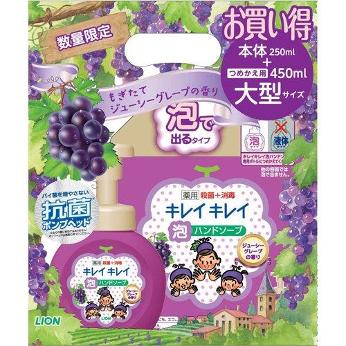 キレイキレイ 薬用泡ハンドソープ ジューシーグレープの香り 本体250ml+詰替450ml ライオン