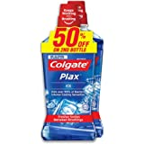 Colgate Plax Mouthwash, Ice, 750ml (Pack of 2)
