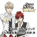 アクマに囁かれ魅了されるCD 「Dance with Devils -Twin Lead-」 Vol.1 レム&リンド CV.斉藤壮馬&CV.羽多野 渉 / 鉤貫レム(CV.斉藤壮馬)
