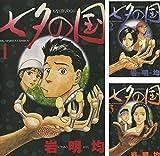 [まとめ買い] 七夕の国(ビッグコミックス)