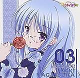 「ロウきゅーぶ!SS」Character Songs 03 永塚紗季(日笠陽子)(冷静ストラテジー)
