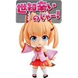 Good Smile Kemomimi Oukoku Kokue Housou: Noja Loli Ojisan Nendoroid Action Figure, Multicolor
