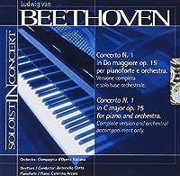 ベートーヴェン:ピアノ協奏曲 第1番(カラオケ付)
