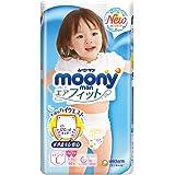 Moonyman Pants Diaper Girl, Large, 44 Count