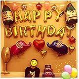 Spuetouse HAPPY BIRTHDAY お誕生日 アルミ バルーン セット パーティー イベント 飾りつけ 風船 文字 浮かぶ 記念 撮影 写真 お祝い ギフト プレゼント
