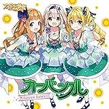 Green Fairy-カーバンクル