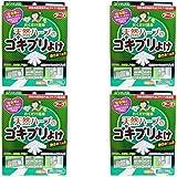 【まとめ買い】アース製薬 天然ハーブのゴキブリよけ 4個入 [防除用医薬部外品]【×4個】