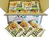 こんにゃくパスタ(カルボナーラ)20食セット  (ダイエット食品 置き換えダイエット 低カロリー ローカロリー こんにゃく麺 蒟蒻麺)