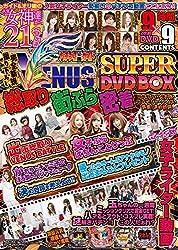 パチンコ必勝ガイド VENUS SUPER DVD BOX (<DVD>)