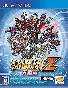 第3次スーパーロボット大戦Z 天獄篇 - PS Vita