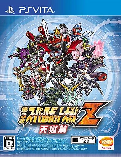第3次スーパーロボット大戦Z 天獄篇 - PS Vitaの詳細を見る