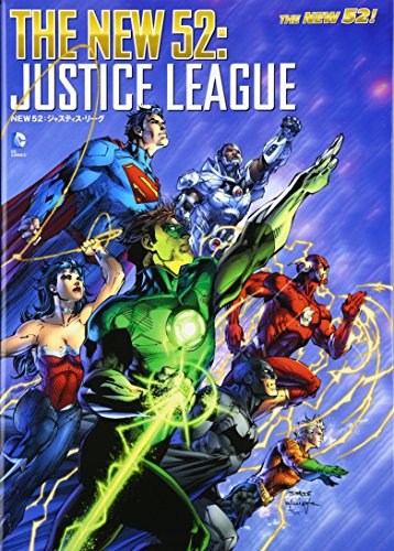 NEW52:ジャスティス・リーグ (DC COMICS)