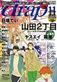 コミックス / ココミ のシリーズ情報を見る