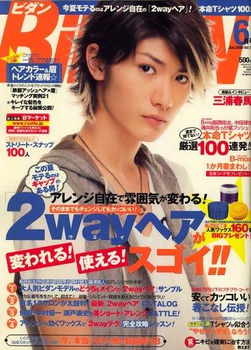 BiDan (ビダン) 2008年 06月号 [雑誌]