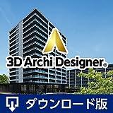 3Dアーキデザイナー10 Professional ダウンロード版(永久ライセンス)|ダウンロード版