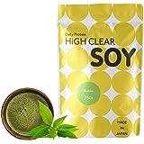 HIGH CLEAR【国内製造】香料不使用 国産ソイプロテイン 抹茶味 750g(約30食分)