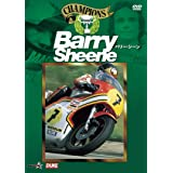 バリー・シーン BARRY SHEENE 【新価格版】 [DVD]