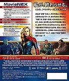 キャプテン・マーベル MovieNEX [ブルーレイ+DVD+デジタルコピー+MovieNEXワールド] [Blu-ray] 画像