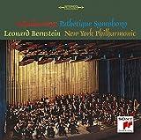 チャイコフスキー:交響曲第6番「悲愴」&ハムレット(期間生産限定盤)