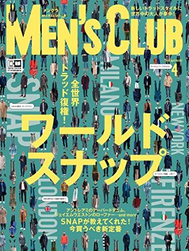 メンズクラブ 2016年 04月号 [雑誌]の詳細を見る