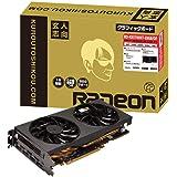 玄人志向 AMD Radeon RX5700XT 搭載 グラフィックボード GDDR6 オリジナルファンモデル RD-R…