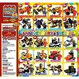 わくわくブロック vol.20 アニバーサーリー☆スペシャル 全20種セット ガチャガチャ