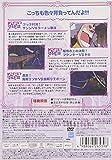 ONE PIECE ワンピース エイトスシーズン ウォーターセブン篇 piece.11 [DVD]