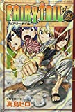 Fairy Tail Vol. 29 (In Japanese) by Hiro Mashima(1905-07-03)