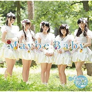 Maybe Baby [DVD]