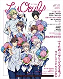 『LisOeuf♪(リスウフ♪)』vol.13 (M-ON! ANNEX 636号)