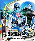 秘密戦隊ゴレンジャー Blu-ray BOX 2[Blu-ray/ブルーレイ]