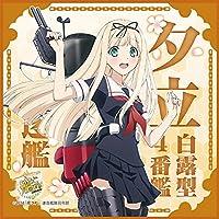 TVアニメ艦隊これくしょん-艦これ-マイクロファイバーミニタオル駆逐艦夕立