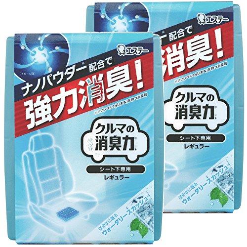 【まとめ買い】 クルマの消臭力 シート下専用 消臭芳香剤 クルマ用 クルマ ウォータリースカッシュの香り 200g×2個