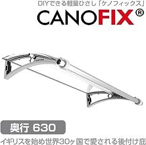 【CANOFIX】DIYできる後付けひさし ケノフィックス(CANOFIX) D650 W4000 / ブラケット:グレー/シート:クリア
