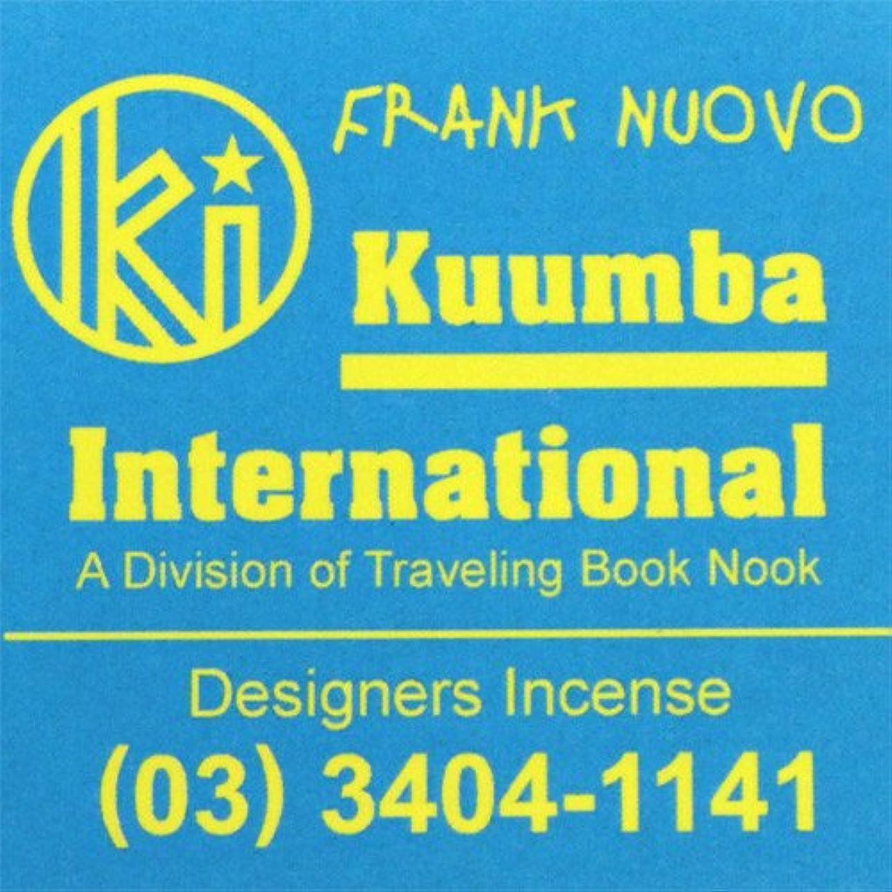 モットー不良慎重KUUMBA / クンバ『incense』(FRANK NUOVO) (Regular size)