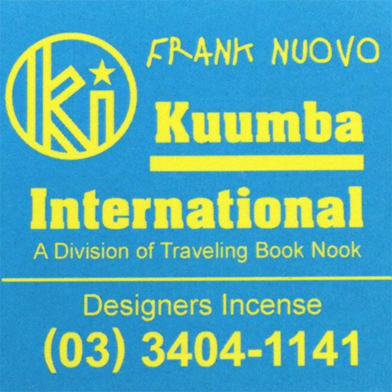 方向形ペデスタルKUUMBA / クンバ『incense』(FRANK NUOVO) (Regular size)