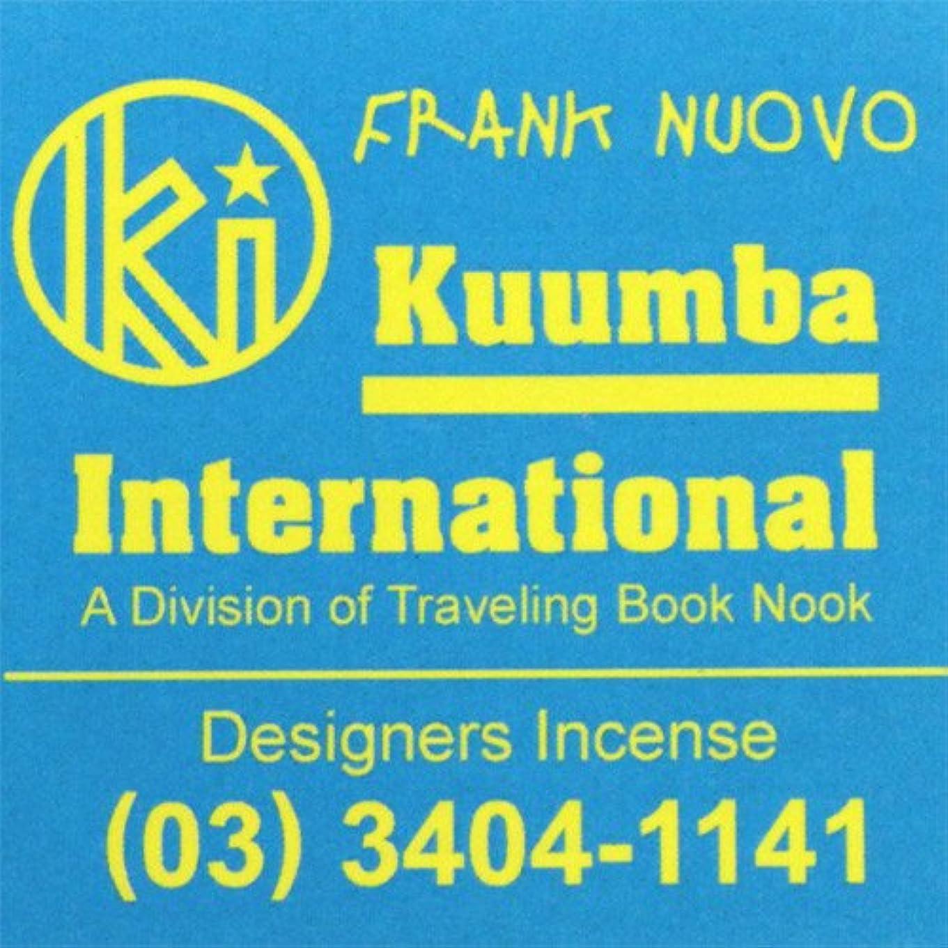 欠かせない請求書別にKUUMBA / クンバ『incense』(FRANK NUOVO) (Regular size)