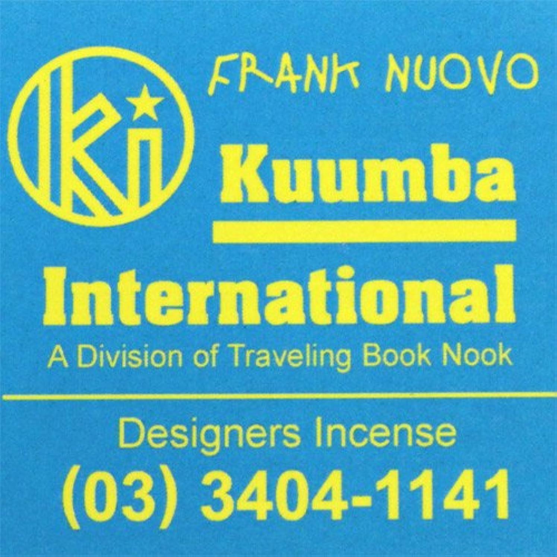 工夫する不愉快にペイントKUUMBA / クンバ『incense』(FRANK NUOVO) (Regular size)