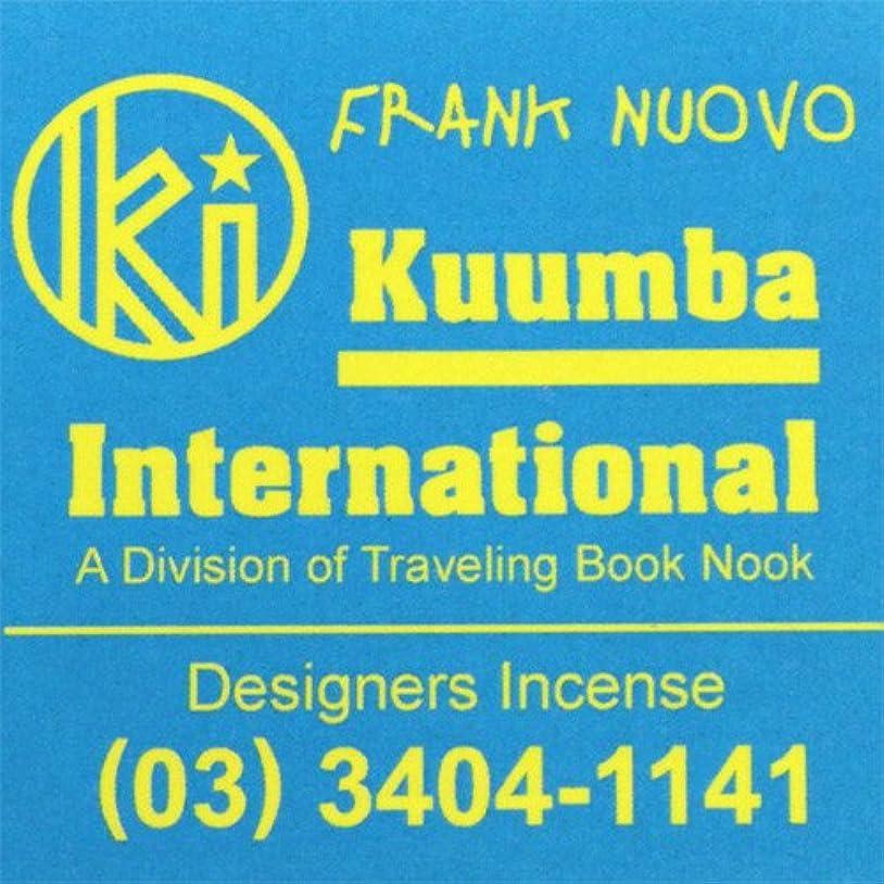 悪化させる水銀のコンサートKUUMBA / クンバ『incense』(FRANK NUOVO) (Regular size)