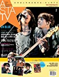ASTA TV [Korea] February 2012 (単号)