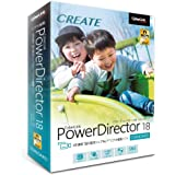 【最新版】PowerDirector 18 Standard 通常版