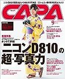 CAPA 2014年9月号[雑誌]