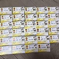 阪神タイガース 選手カード 29枚セット