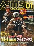 Arms MAGAZINE (アームズマガジン) 2011年 01月号 [雑誌]